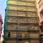 Una medianera que nos llevará al Santander del siglo XVI