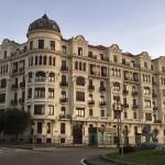 ¿Sabes a quién han vendido el Edificio Vitalicio?