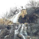 Se derrumba parte de la cascada de El Tobazo