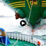 Un día como… remolcadores del Puerto de Santander