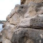 Códigos tallados en rocas de La Maruca. ¿Sabéis su significado?