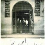 El Hospital del Calzado en 1928