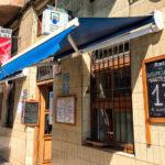 Adiós a un clásico: el bar El Moro en Marqués de la Hermida echará el cierre a final de verano