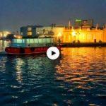 Las lanchas, los pescadores y el amanecer en la bahía de Santander