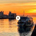 Esplendoroso amanecer junto a la bahía de Santander
