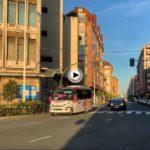 Despertar en las calles de Santander